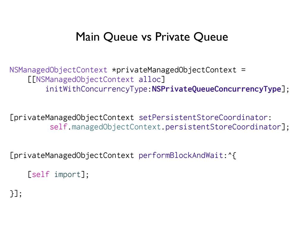 Main Queue vs Private Queue NSManagedObjectCont...