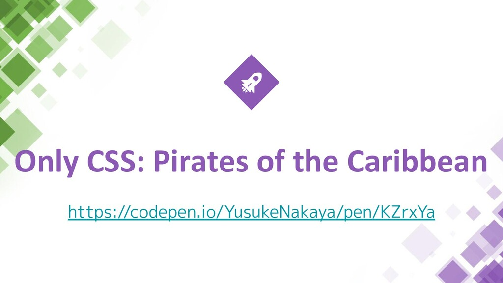 Only CSS: Pirates of the Caribbean https://code...