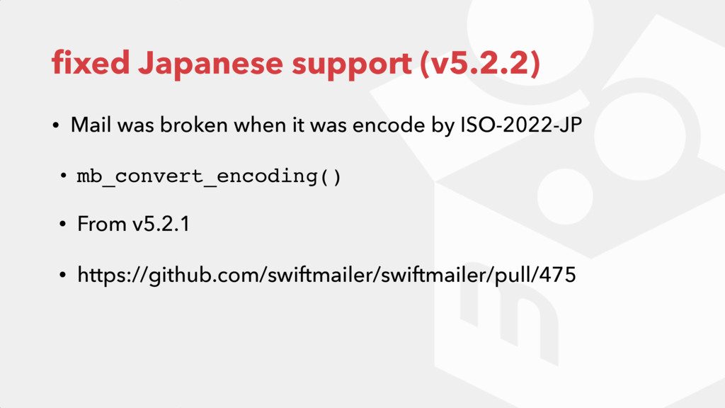 fixed Japanese support (v5.2.2) • Mail was broke...