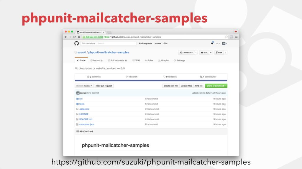 phpunit-mailcatcher-samples https://github.com/...