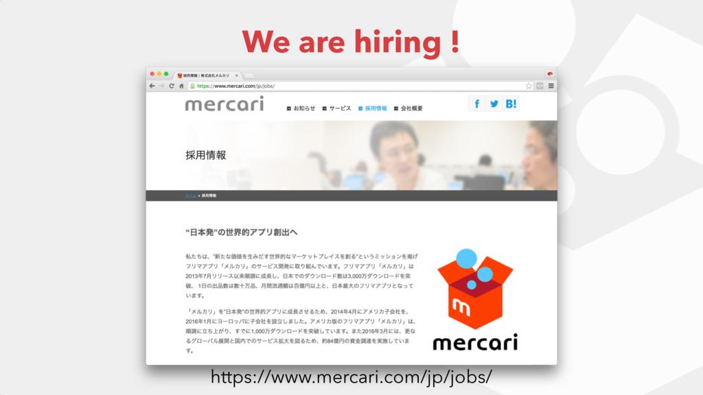 We are hiring ! https://www.mercari.com/jp/jobs/