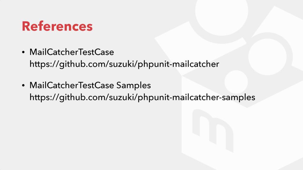 References • MailCatcherTestCase https://githu...
