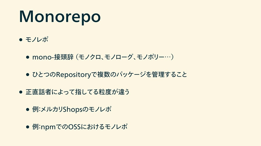 .POPSFQP w Ϟϊ Ϩϙ w NPOP಄ࣙ ʢϞϊΫϩɺ Ϟϊϩʔάɺ Ϟϊϙ...