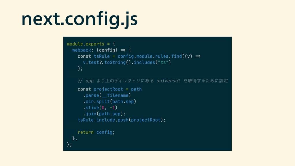OFYUDPO fi HKT module.exports = {  webpack: (...