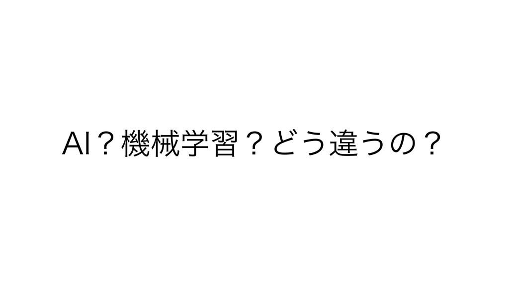 """*ʁػցֶशʁͲ͏ҧ͏ͷʁ"