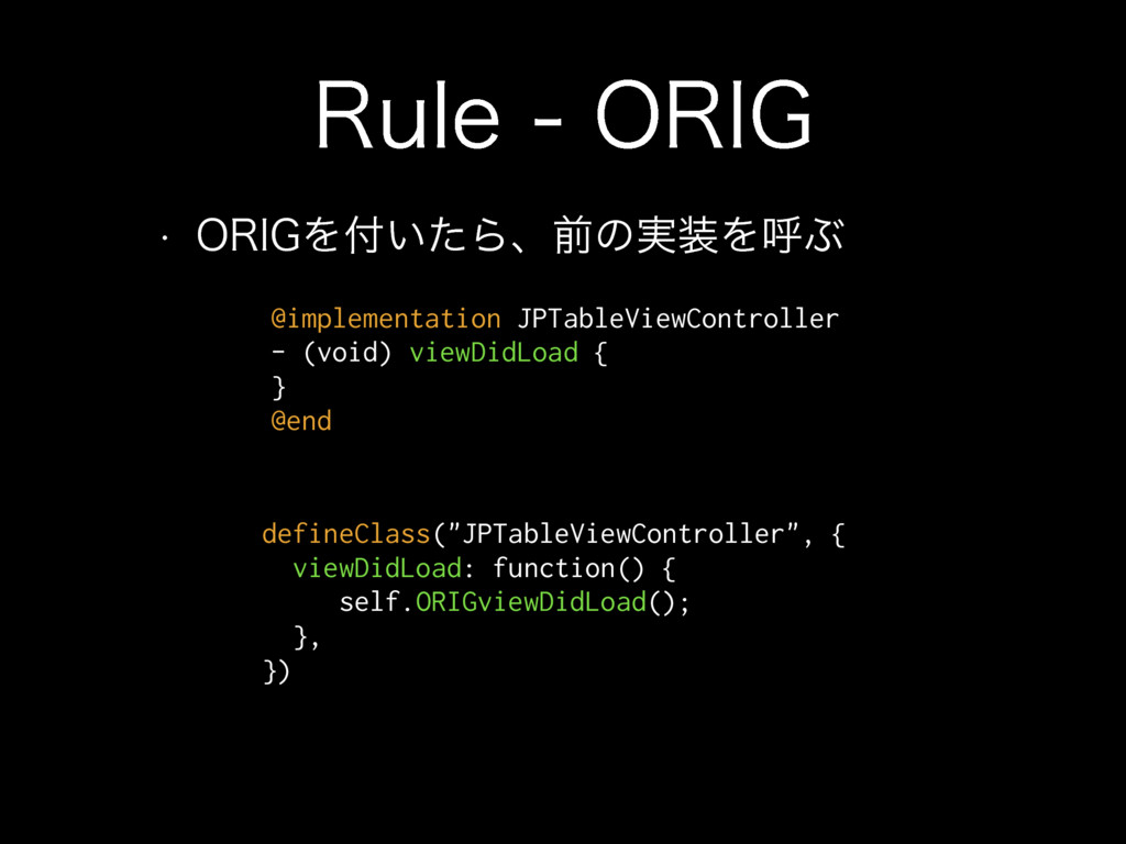 3VMF03*( w 03*(Λ͍ͨΒɺલͷ࣮ΛݺͿ @implementation...