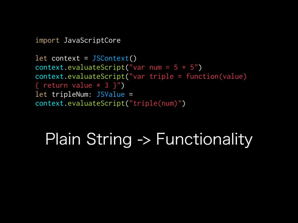 import JavaScriptCore let context = JSContext()...