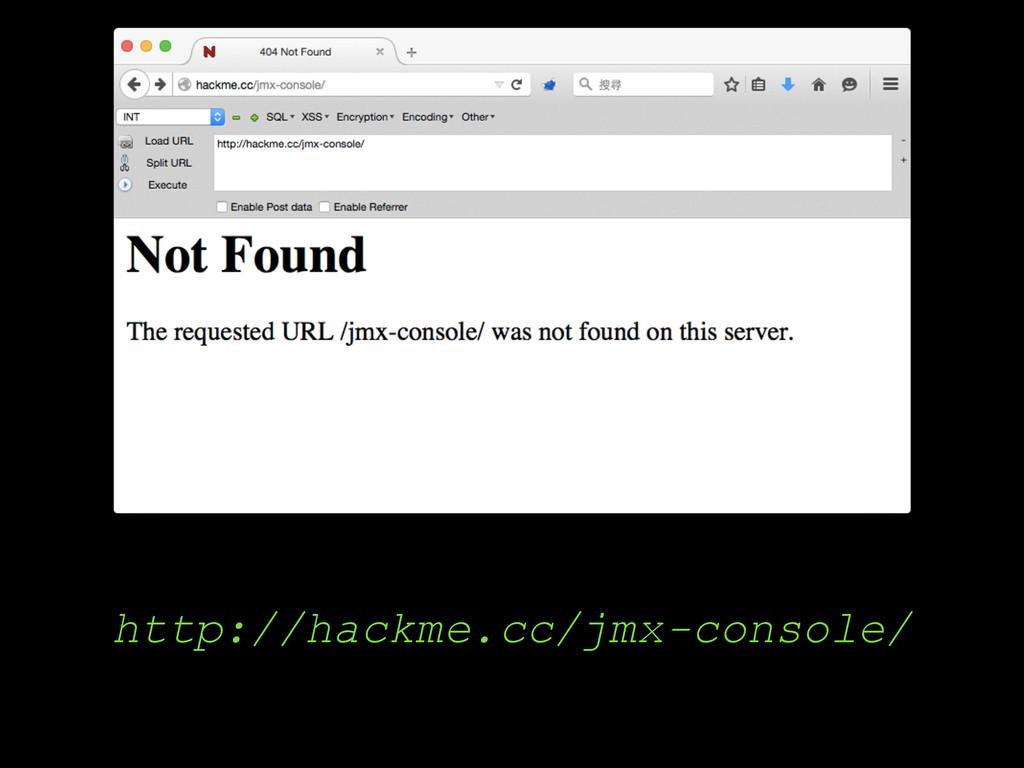 http://hackme.cc/jmx-console/