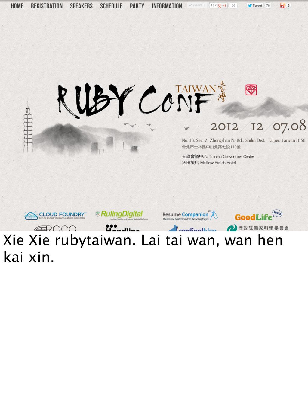 จͷς ΩετΒ͠ ͍Ͱ͢Αʁ େৎ͔ʁ Xie Xie rubytaiwan. Lai...