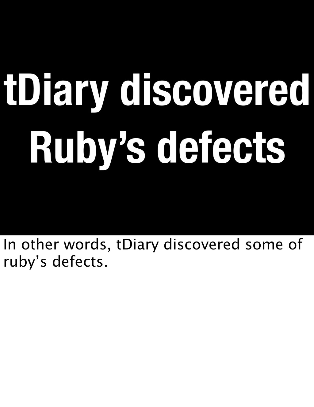 tDiary discovered Ruby's defects In other words...