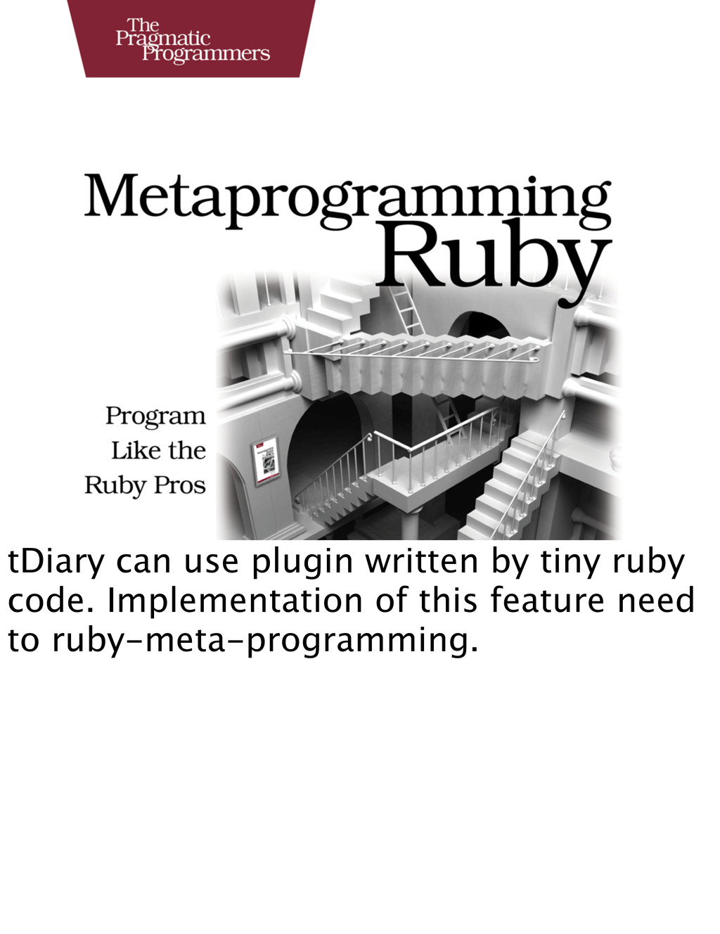 tDiary can use plugin written by tiny ruby code...