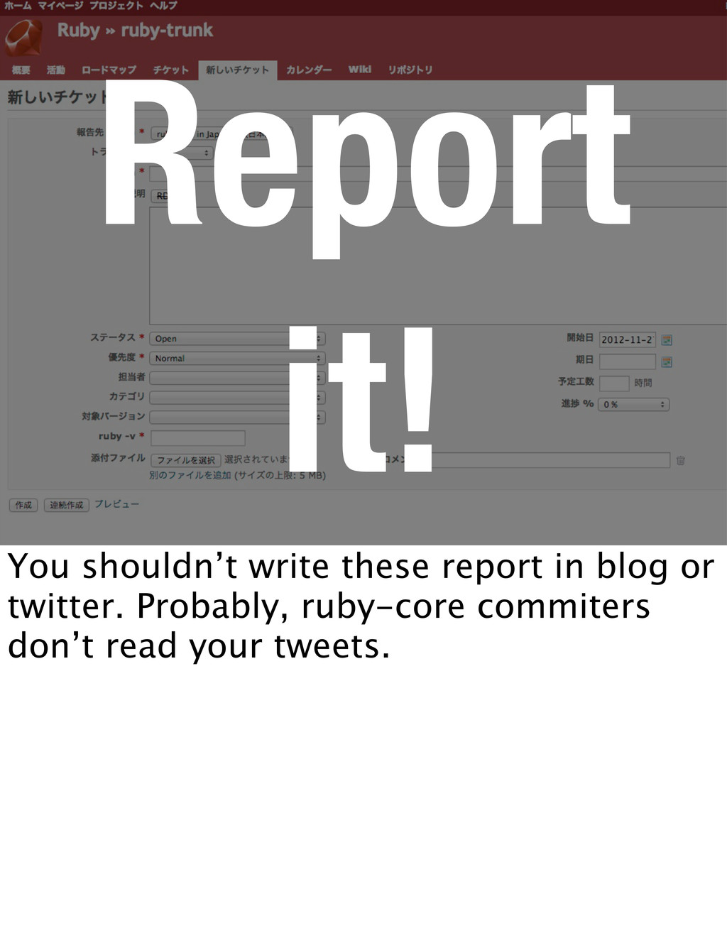 Report it! You shouldn't write these report in ...