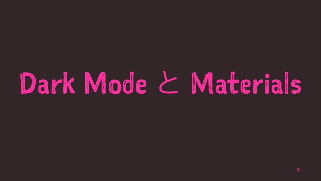 Dark Mode ͱ Materials 21