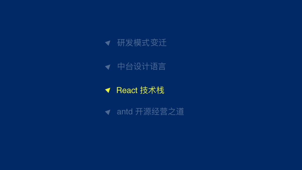 antd რᕪ០ԏ᭲ ݒᬢ Ӿݣᦡᦇ React ದ Ꮈݎཛྷୗ