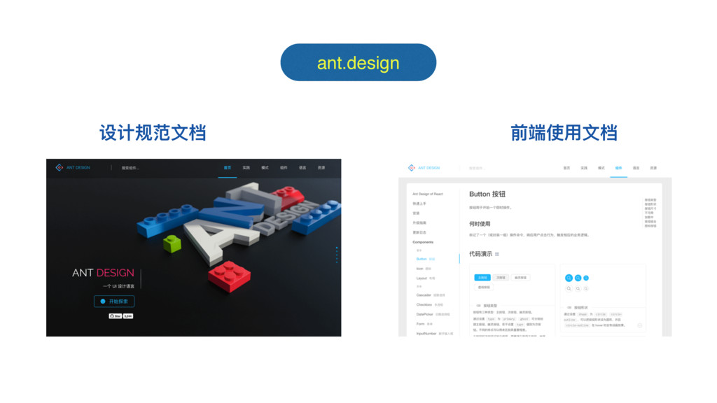 ant.design ᦡᦇᥢ ڹᒒֵአ
