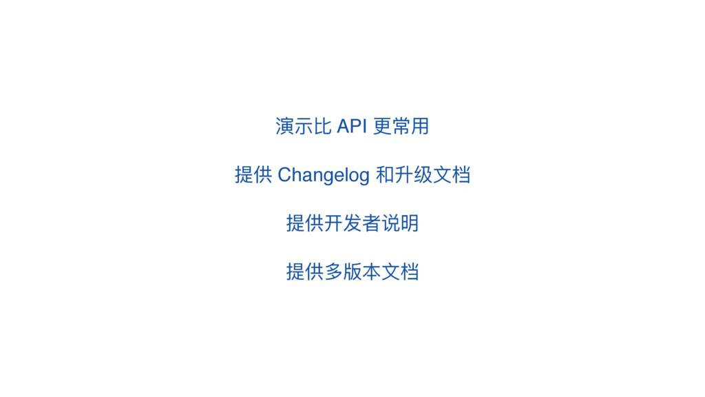 ᄍᐏྲ API ๅଉአ ׀ Changelog ܋ᕆ ׀ݎᘏ᧔ก ׀ग़ᇇ