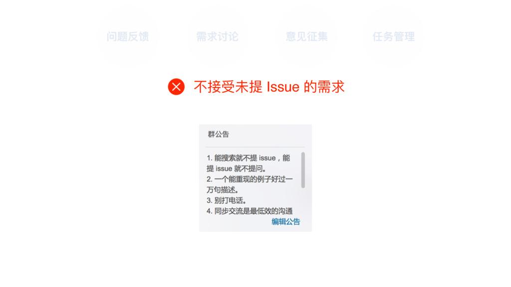 ӧളݑ๚ Issue ጱᵱ ᳯ᷌ݍḇ ᵱᦎᦞ ᥠᵞ ձۓᓕቘ