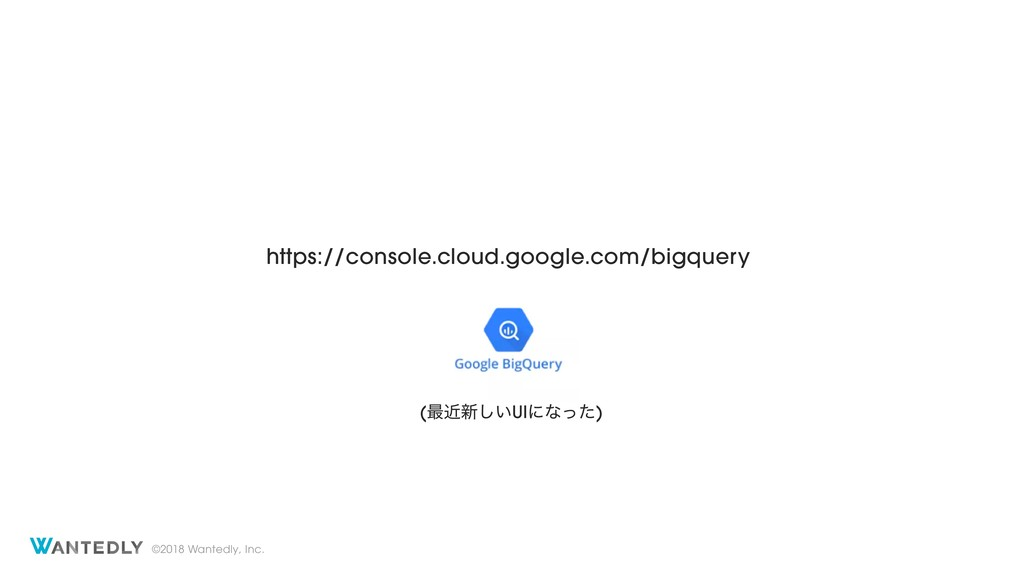 ©2018 Wantedly, Inc. https://console.cloud.goog...