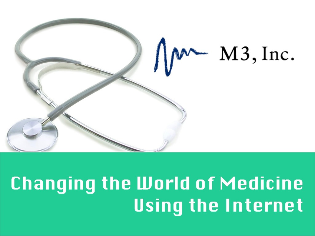 Changing the World of Medicine Using the Intern...
