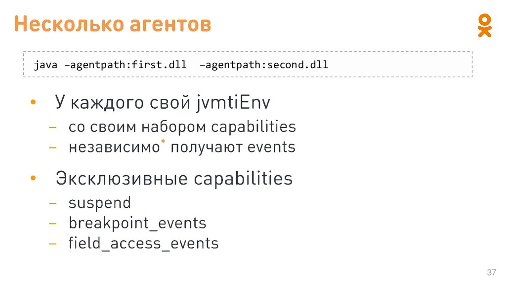 37 • • java –agentpath:first.dll –agentpath:sec...