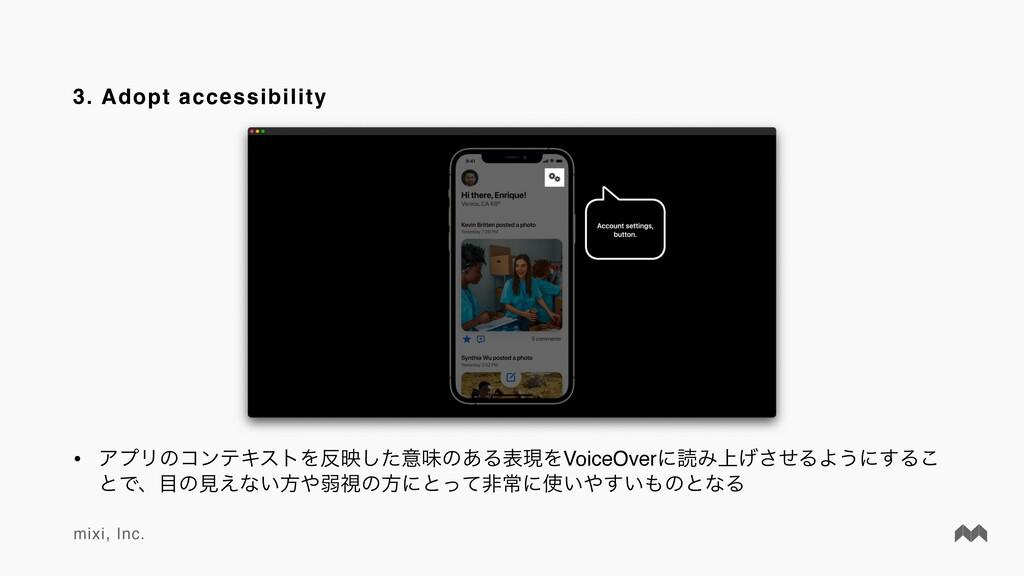 mixi, Inc. 3. Adopt accessibility • ΞϓϦͷίϯςΩετΛ...