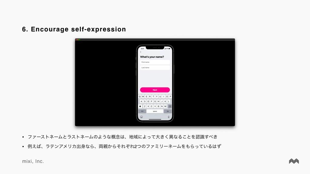 mixi, Inc. 6. Encourage self-expression • ϑΝʔετ...