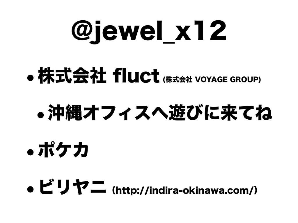 "!KFXFM@Y wגࣜձࣾqVDU גࣜձࣾ70:""(&(3061  wԭೄΦ..."