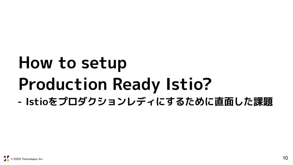 © ZOZO Technologies, Inc. 10 How to setup Produ...