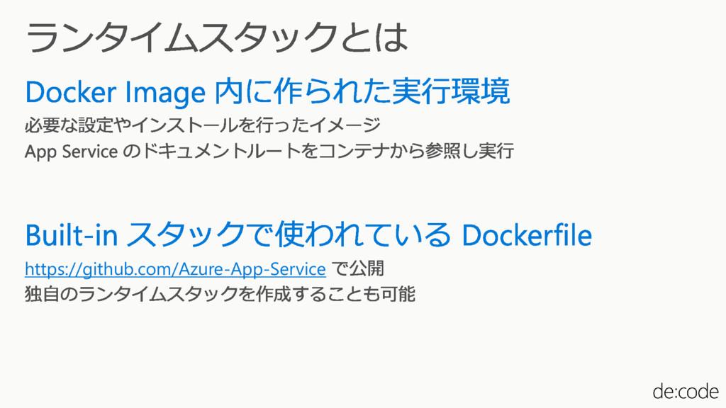 https://github.com/Azure-App-Service