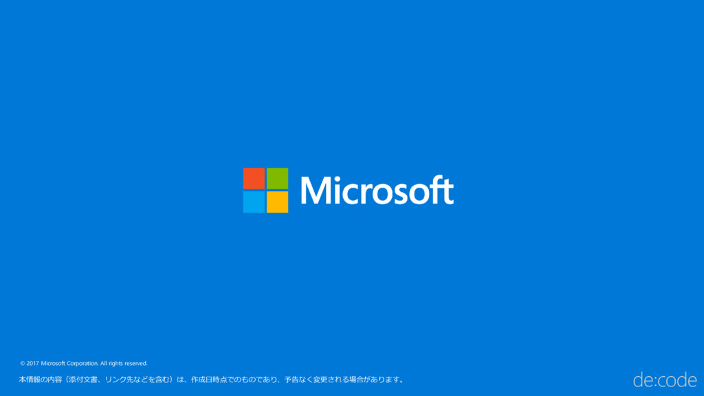 © 2017 Microsoft Corporation. All rights reserv...