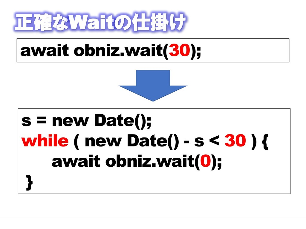 s = new Date(); while ( new Date() - s < 30 ) {...