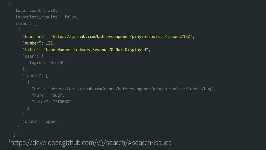 https://developer.github.com/v3/search/#search-...