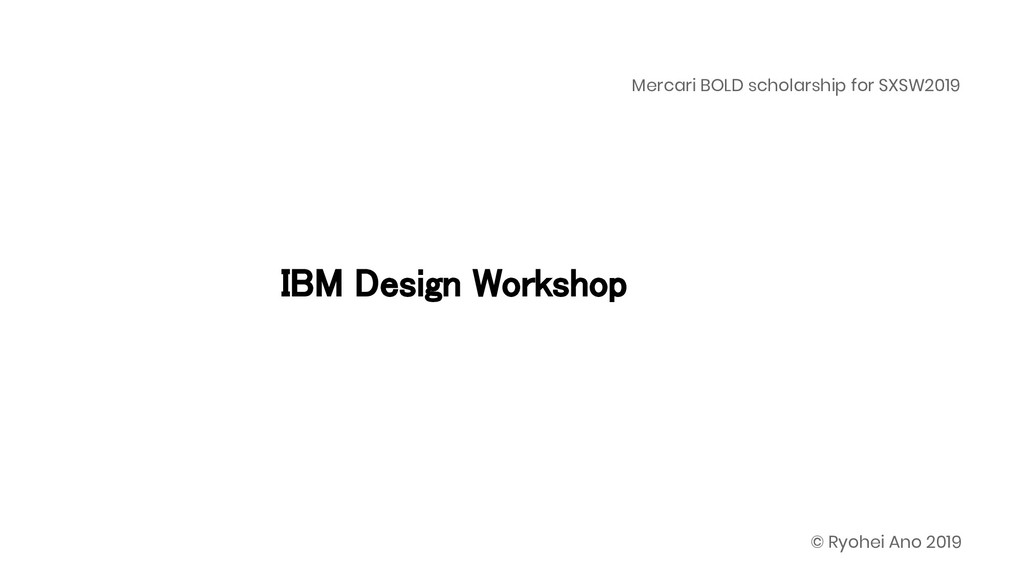 IBM Design Workshop