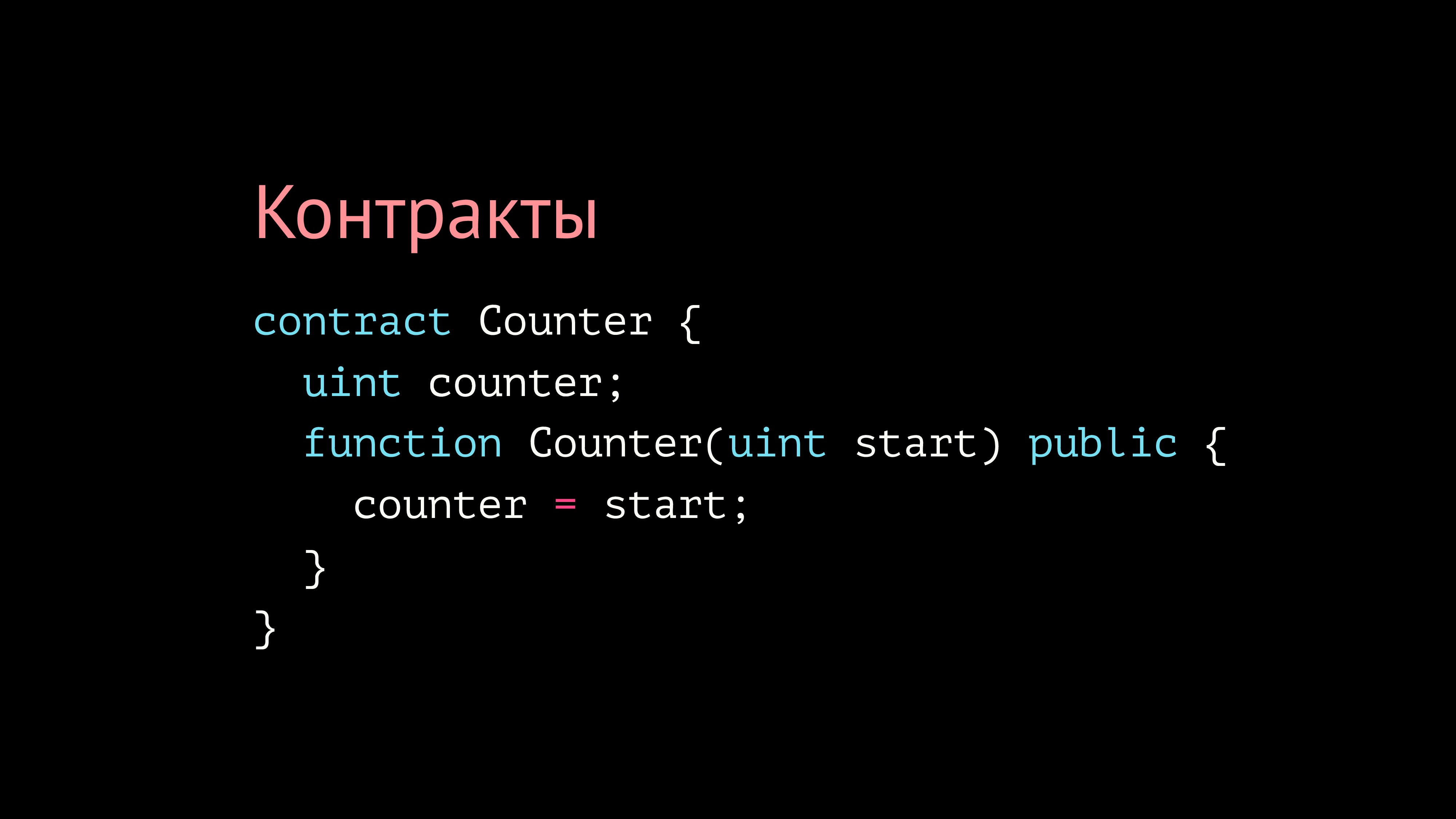 contract Counter { uint counter; function Count...