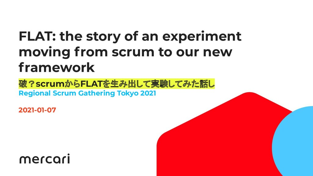 1 FLAT: the story of an experiment moving from ...