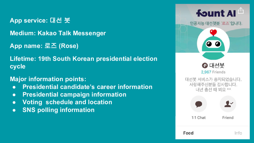 App service: 대선 봇 Medium: Kakao Talk Messenger ...
