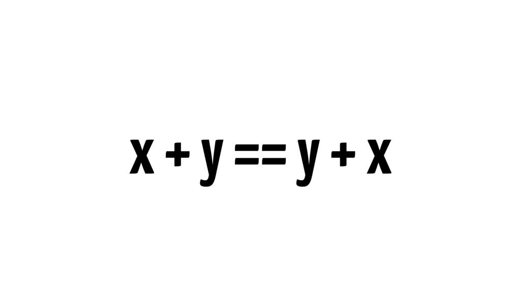 x + y == y + x