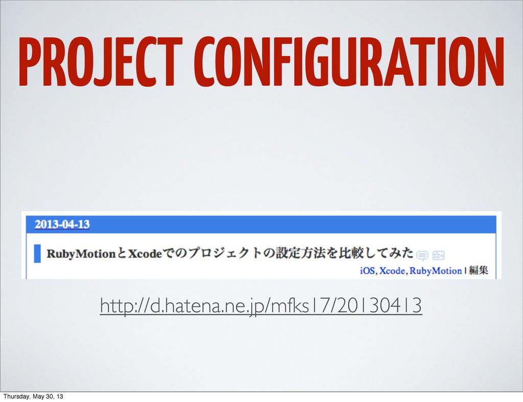 PROJECT CONFIGURATION http://d.hatena.ne.jp/mfk...
