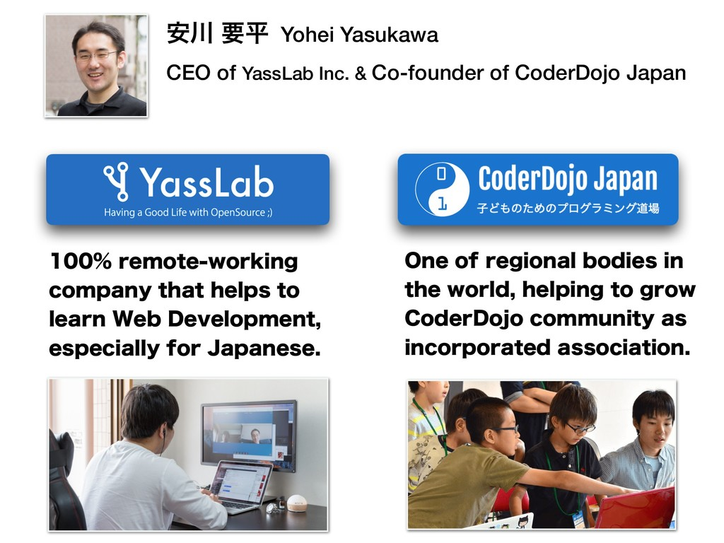 ҆઒ ཁฏ Yohei Yasukawa
