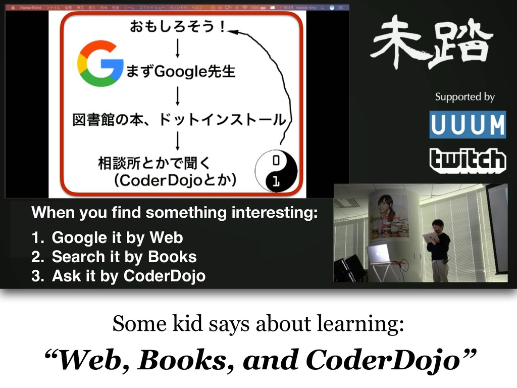 Some kid says about learning:
