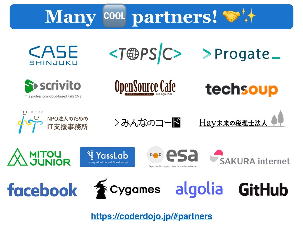 Many partners! ✨ https://coderdojo.jp/#partners