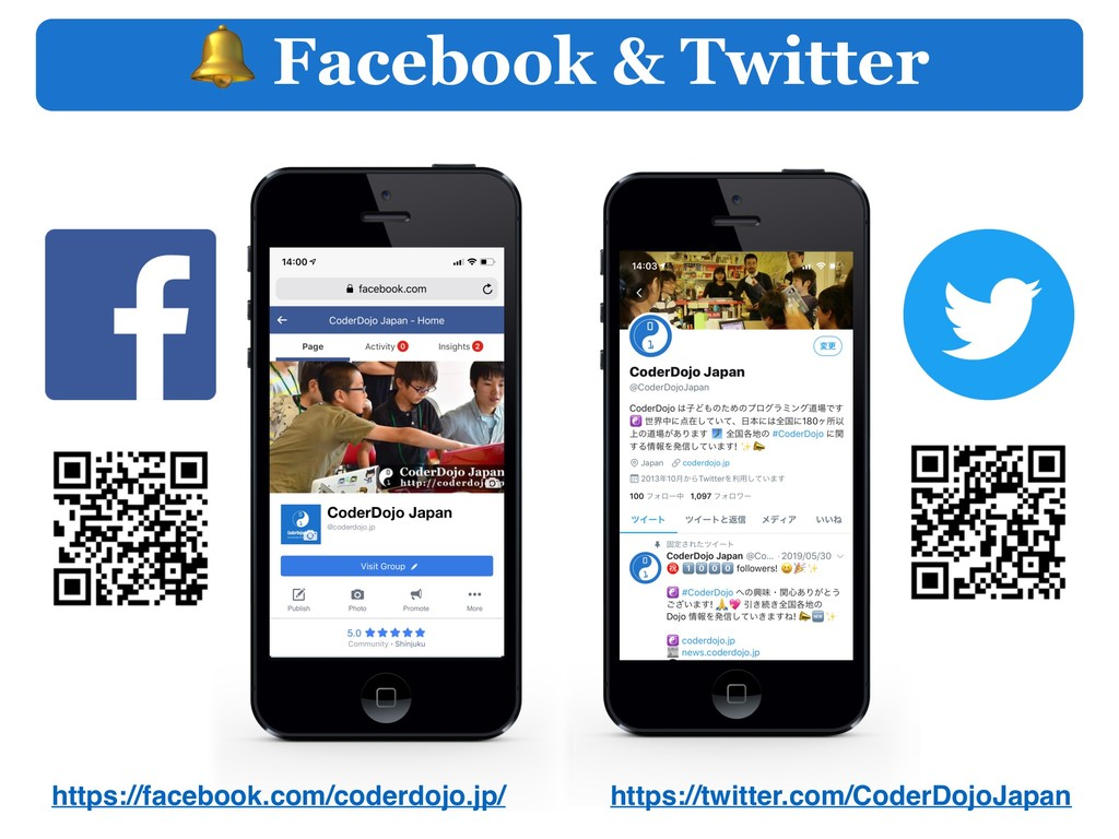 Facebook & Twitter https://twitter.com/CoderDo...