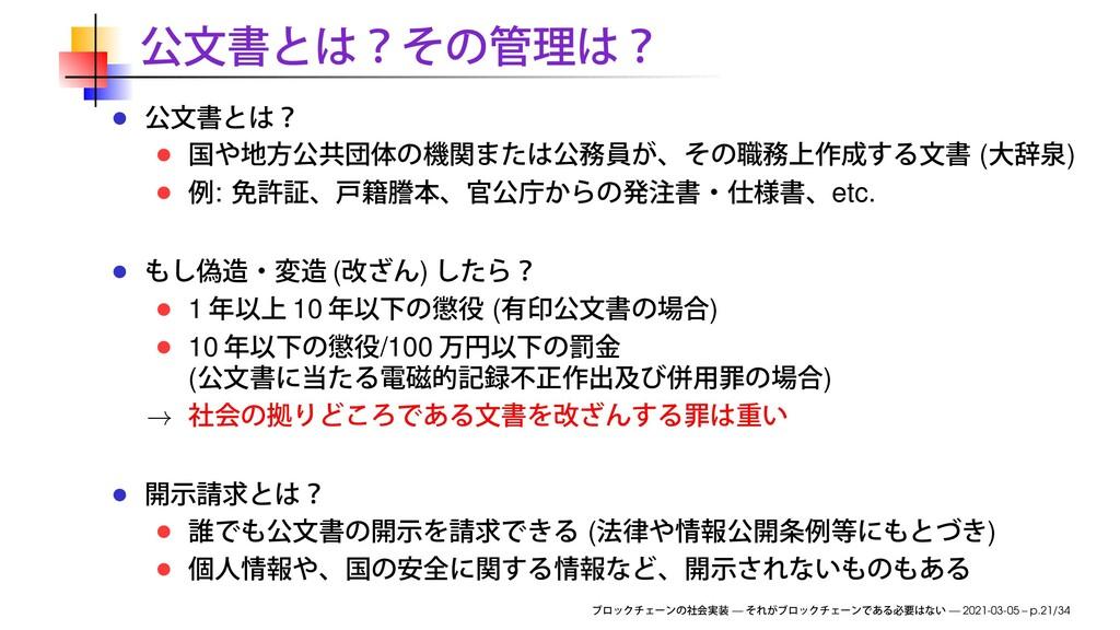 ( ) : etc. ( ) 1 10 ( ) 10 /100 ( ) → ( ) — — 2...