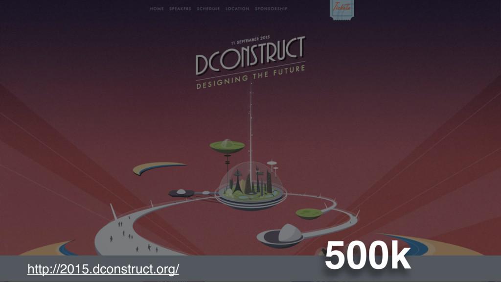 500k http://2015.dconstruct.org/