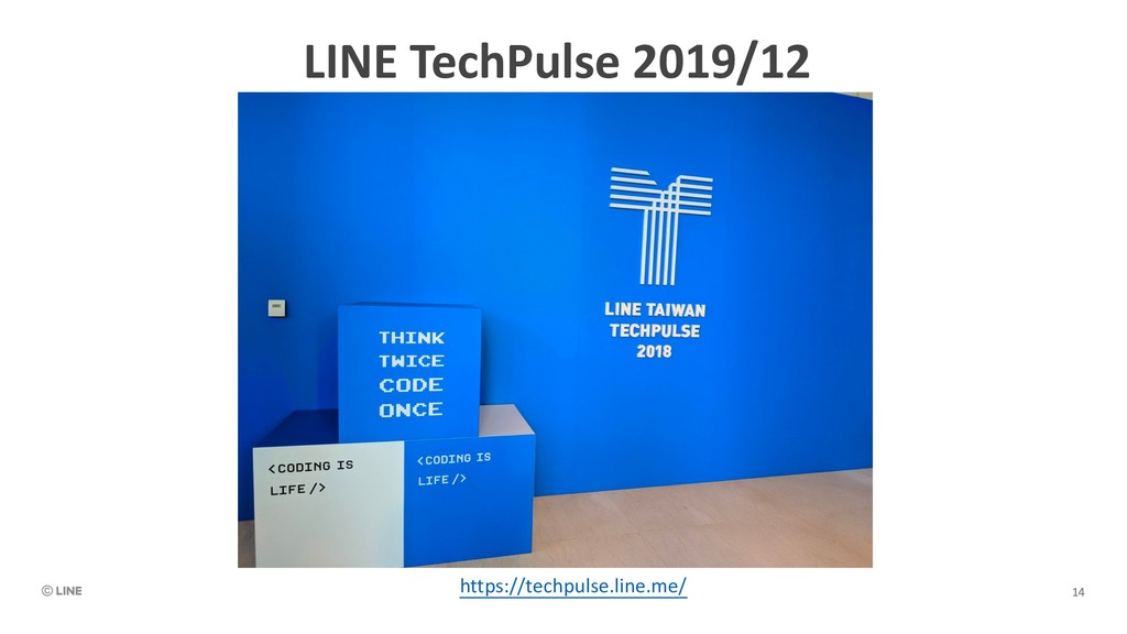 LINE TechPulse 2019/12 https://techpulse.line.m...