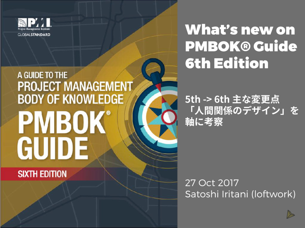 What's new on PMBOK® Guide 6th Edition UI...