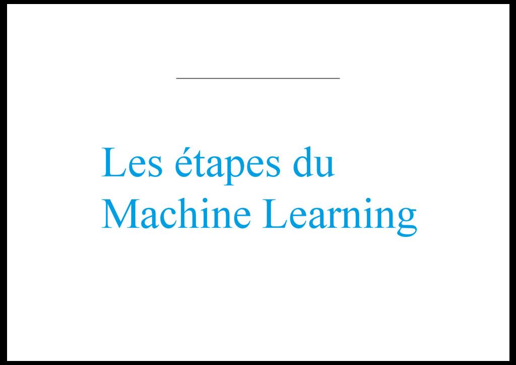 Les étapes du Machine Learning