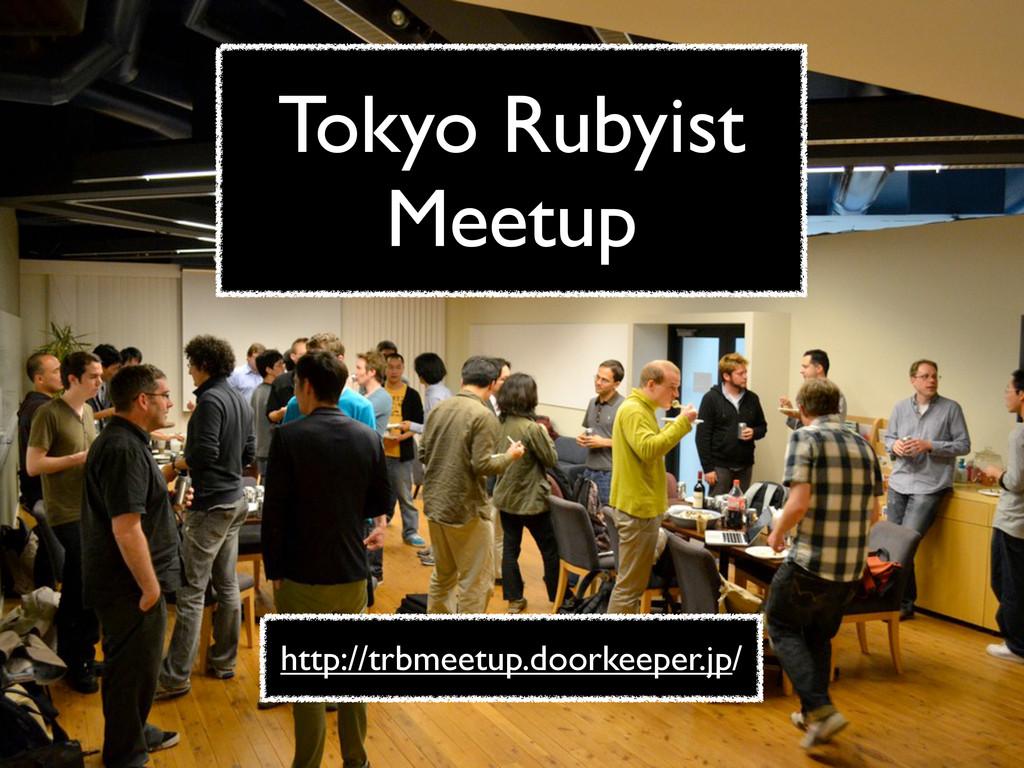 Tokyo Rubyist Meetup http://trbmeetup.doorkeepe...