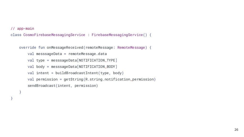 // app-main class CosmoFirebaseMessagingService...