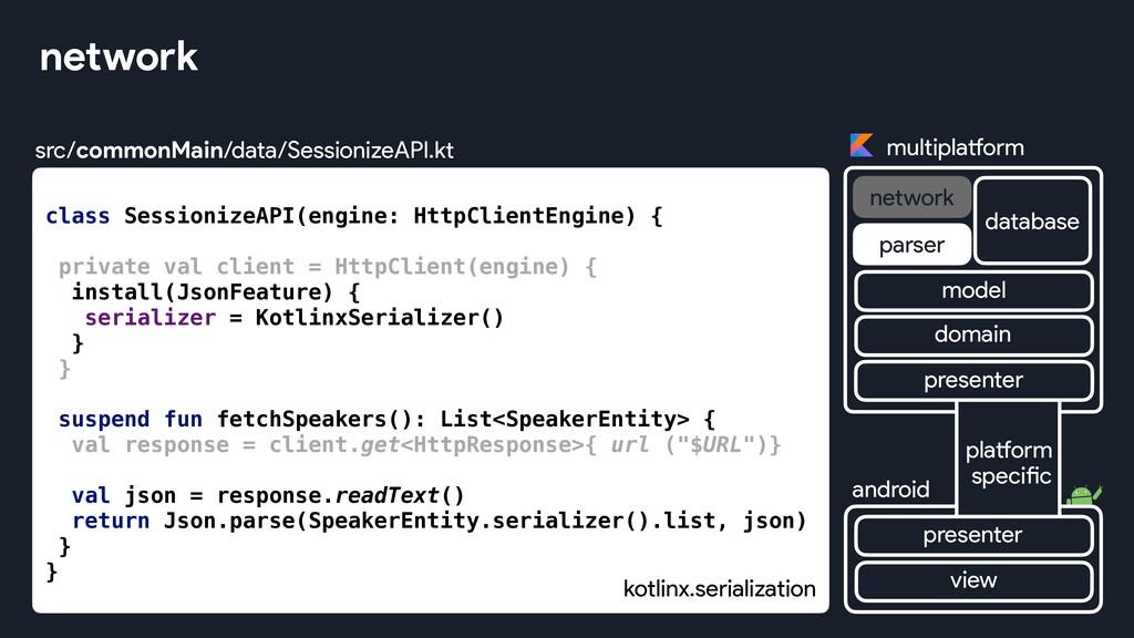 kotlinx.serialization network src/commonMain/da...